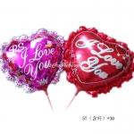 ลูกโป่งฟลอย์รูปหัวใจสีชมพูล้อมขอบ พิมพ์ลาย PS. I LOVE YOU - Pink PS. I Love You Heart Shape Foil Balloon / Item No. TL-E003