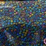 ลูกปัด MATSUNO สีรุ้งเข้ม 2มิล(100กรัม)
