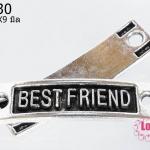 จี้โรเดียม Best Friend 35x9 มิล