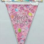ธงประดับงาน Happy Party / Item No. TL-S013