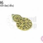 เหรียญจีน น้ำเต้า สีทองเหลือง 35X59มิล(1ชิ้น)