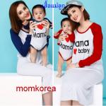 MK1724 เสื้อแม่+ลูก มี 2 สีให้เลือก เสื้อแม่สามารถเปิดให้นมน้องได้สะดวก ผ้ายืดใส่สบายมากๆ ค่ะ รับรองน่ารักเหมือนแบบค่ะ