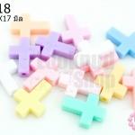 ลูกปัดพลาสติก สีพาลเทล ไม้กางเขน คละสี 13X17มิล(1ขีด/270เม็ด)