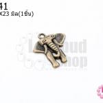 จี้ทองเหลือง ช้าง 20X23มิล(1ชิ้น)