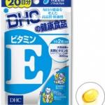 DHC Vitamin E วิตามินอี 20วัน(day) สำหรับบำรุงผิวพรรณ และลดริ้วรอย เพื่อ ผิวขาว ผิวใส สวย อ่อนเยาว์