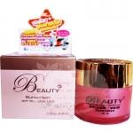 บิวตี้ทรี ครีมกันแดด SPF50 สูตร1 (ขนาด 15 กรัม) : Sunscreen Cream