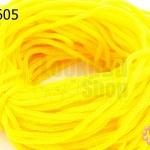 เชือกร่ม สีเหลือง (1มัด/20กรัม)