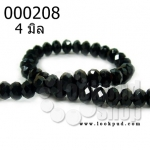 คริสตัลจีน สีดำำ ทรงซาลาเปา 4 มิล