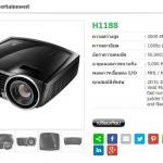 Vivitek Model : H1188 ##ความคมชัดขั้นเทพ! จัดไป 50000:1 ### Full high definition 1080p (1920x1080) Home Entertainment