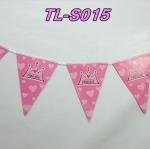 ธงประดับงาน Princess / Item No. TL-S012