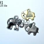 จี้ทองเหลือง รูปช้าง 22X25 มิล (1ชิ้น)