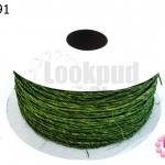 เชือกผักตบชวา สีเขียว เส้นเล็ก (1ม้วน)