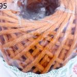 เชือกป่านย้อมสี สีส้ม #22 เส้นใหญ่ (1ม้วน)