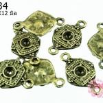 จี้ 2 รู สี่เหลี่ยมซ้อนมีหลุม ทองเหลือง ขนาด 20x12 mm.