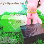 บิวตี้ทรี กรีเซอรีน โซฟ : Glycerine Soap (สบู่คลอโรฟิลล์ ชาเขียว)