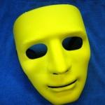 หน้ากากการแสดง, บีบีกัน สีเหลือง