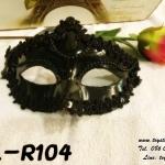 หน้ากากแฟนซี Fancy Party Mask /Item No. TL-R104