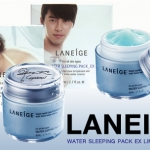 LANEIGE WATER SLEEPING PACK EX LANEíGE (ลาเนจ)ขายดีที่สุดในเอเชีย บำรุงลึกถึงเซลผิวชั้นใน ลดความแห้งกร้าน ฟื้นฟูสภาพผิว ให้คุณตื่นมาสดชื่นรับวันใหม่ ได้รับรางวัลการันตีมากมายทั้ง Cosmo Asian Beauty Awards และ Asia Top 10 Products การันตีคุณภาพ เป็นที่นิย