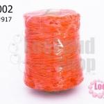 เชือกเทียน ตรากีตาร์(ม้วนใหญ่) สีส้ม เบอร์ 2 917 (1ม้วน)