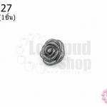 กระดุมโลหะ ดอกกุหลาบ สีรมดำ 13มิล(1ชิ้น)