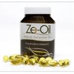 Ze-Oil (ซีออยล์) น้ำมันสกัดเย็น 4 ชนิด จากธรรมชาติ 60 เม็ด ราคาถูก