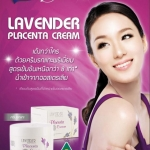 ครีมรกแกะ Lavender Australia Placenta cream with Collagen and Vitamin E 100ml.