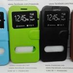 เคสฝาพับ 2 ช่อง Asus Zenfone GO 4.5 ZB452KG
