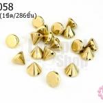 หมุดแหลม สีทองเหลืองอ่อน 10มิล(1ขีด/286ชิ้น)