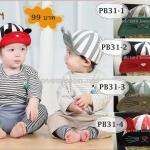 หมวกเด็กลาย PB31
