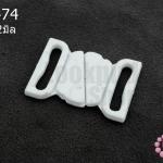 ตะขอเกี่ยว พลาสติก สีขาว 23X32มิล(1ชิ้น)