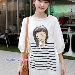 เสื้อคลุมท้องแขนจั๊ม ลายเด็กน้อยน่ารัก : สีขาว รหัส SH074