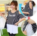 MK8803 เสื้อเปิดให้นมแฟชั่นเกาหลี+เสื้อคลุมท้อง โทนสีขาวสลับดำ เสื้อตัวนอกสีดำ+เสื้อตัวในสีขาว ด้าหน้าเปิดให้นมน้องได้สะดวก เนื้อผ้านิ่มใส่สบายมากๆ ค่ะ