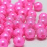 ลูกปัดมุก พลาสติก สีชมพู 6มิล 1 ขีด (979ชิ้น)