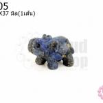 หินลาพิส ช้าง 20X37มิล (1ชิ้น)