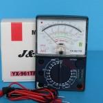 ขายมัลติมิเตอร์เข็ม J&L YX-961TR ของใหม่ราคาถูก