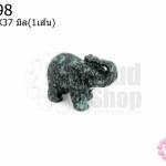หินสโนว์เฟล็ก ช้าง 20X37มิล (1ชิ้น)