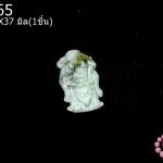 หินหยกขาว ผู้เฒ่าจีน 20X37มิล(1ชิ้น)