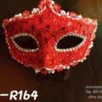 หน้ากากแฟนซี Fancy Party Mask /Item No. TL-R164