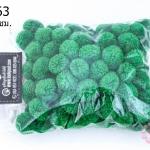 ปอมปอมไหมพรม สีเขียวเข้ม 3ซม. (100 ลูก)