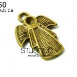จี้ทองเหลือง รูปโยมมะทูต 28X25 มิล (1ชิ้น)