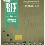 ชุดของแต่งบ้าน ครอบครัวช้างน้อย DIY Set (ทำได้ 7 แบบ)