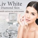 Liv White Diamond