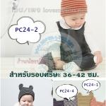 หมวกเด็ก PC24