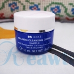 kose sekkisei cleansing cream 16 ml. (ขนาดทดลอง)