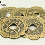 เหรียญจีน ดอกไม้ สีทองเหลือง 30มิล(10ชิ้น)