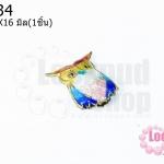 ลูกปัดกังไส นกฮูก สีเหลือง-ขาว-ชมพู 14X16มิล(1ชิ้น)