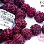 น้ำตาพระศิวะ สีม่วง 18มิล (1เส้น/108เม็ด)