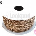 เชือกผักตบชวา สีธรรมชาติ เส้นเล็ก (1ม้วน)