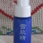 ขายส่ง Kose sekkisei emulsion 20 ml. (ขนาดทดลอง) น้ำนมบำรุงผิวให้ขาวใส X 5 ขวด