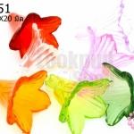 ลูกปัดพลาสติก สีใส ดอกไม้ คละสี 23X20มิล(1ขีด/80เม็ด)